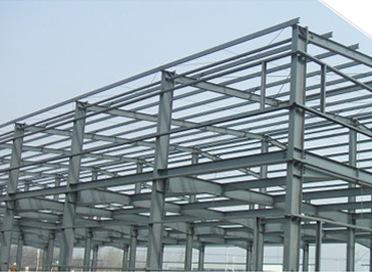 钢结构建筑