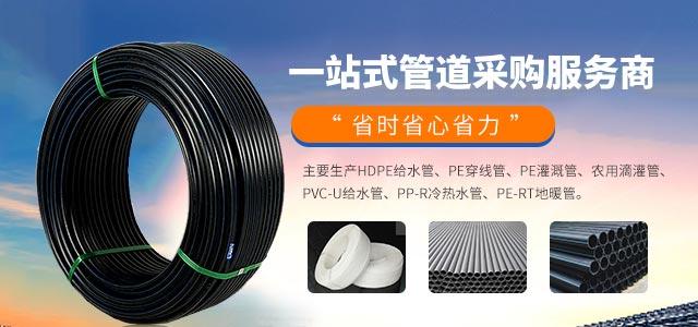 陕西永乐塑业科技有限公司