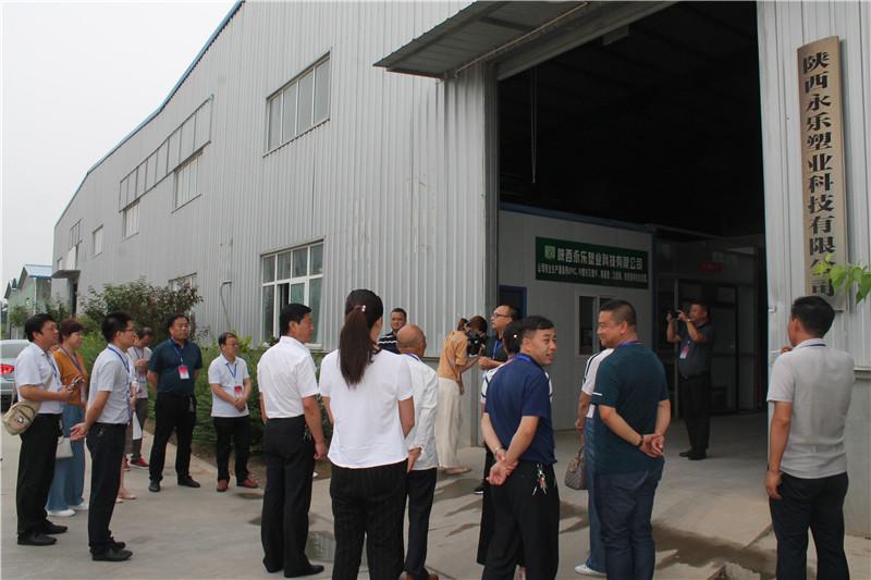 省内政协领导参观永乐塑业工厂