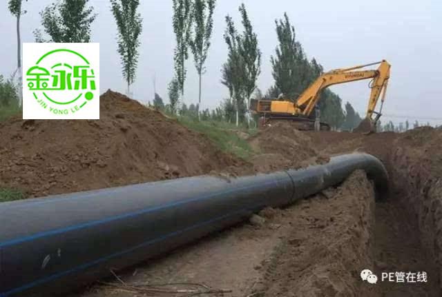 陕西PE管施工-工程案例