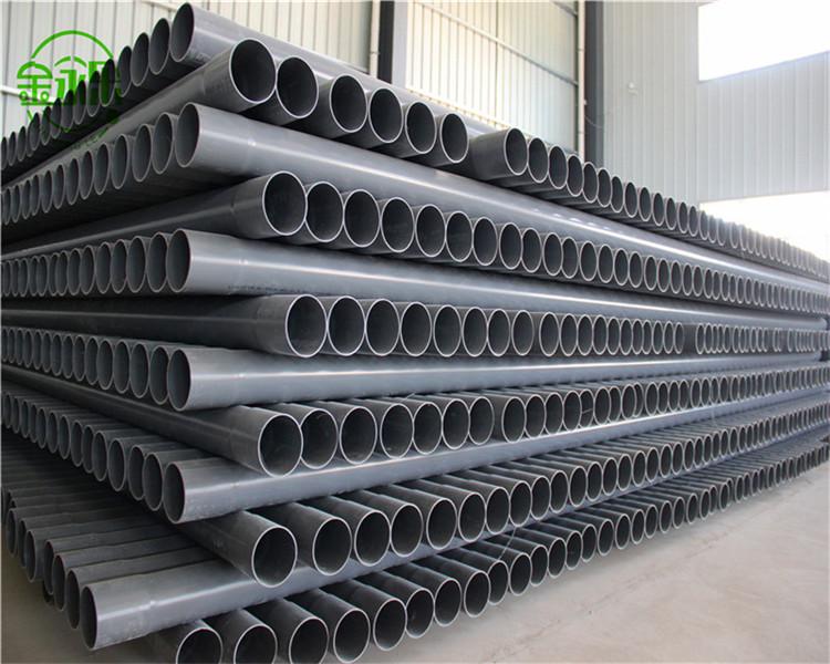 西安PVC给水管 直销带检测报告
