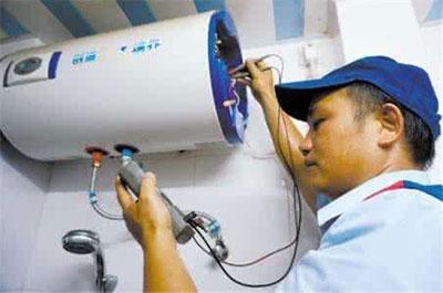 西安热水器维修成功案例