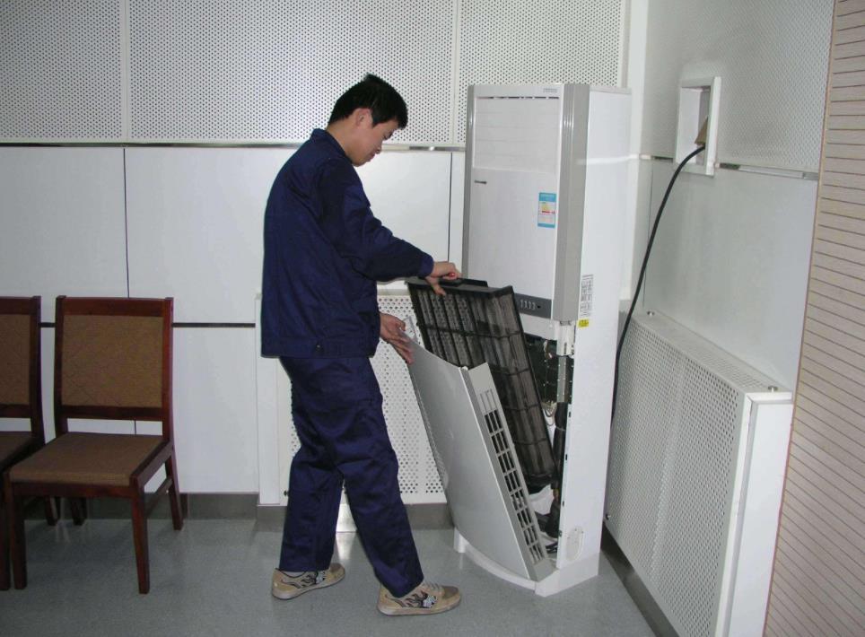西安立式空调维修