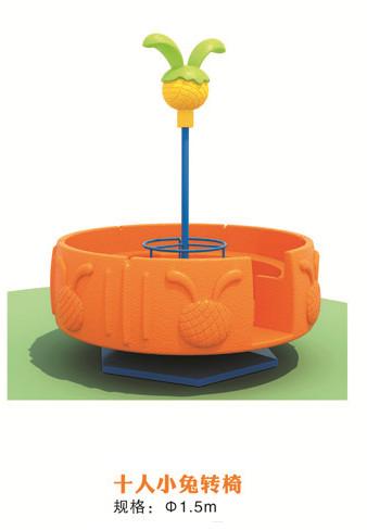 幼儿园文教玩具
