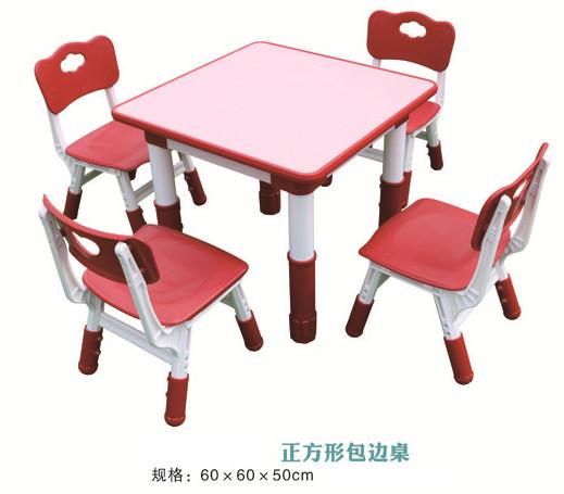 正方形包边桌合作案例