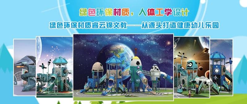 新万博manbetx注册睿云锦万博man手机端用品有限公司
