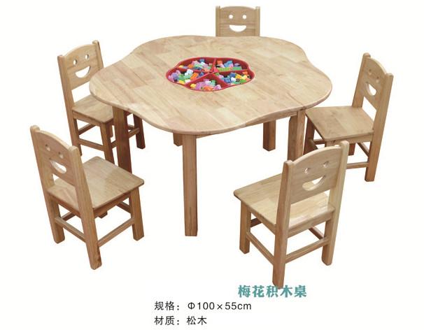 陕西幼儿园桌椅