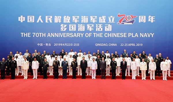 人民海军70年丨习近平集体会见出席海军成立70周年多国海军活动外方代表团团长