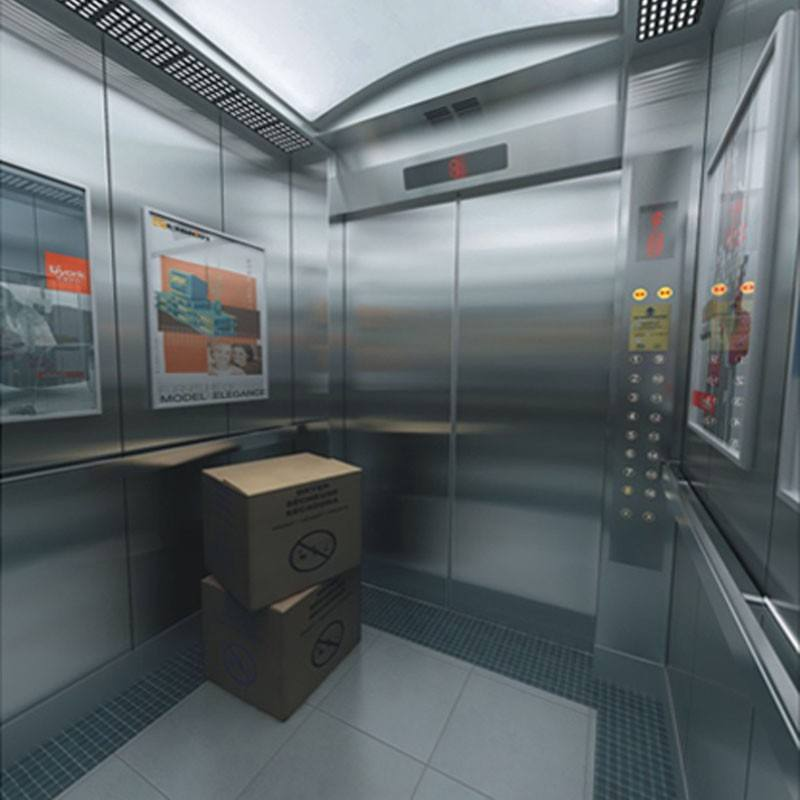 武汉载货电梯
