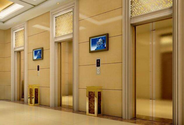 武汉中南电梯有限公司