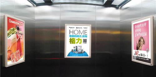武汉乘客电梯维修