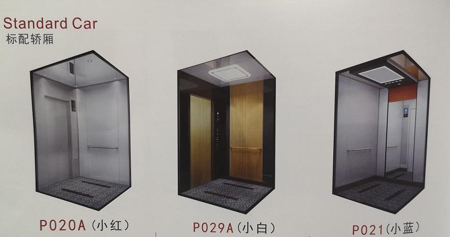 中国的一个观光电梯,属于张家界,电梯落差达335米