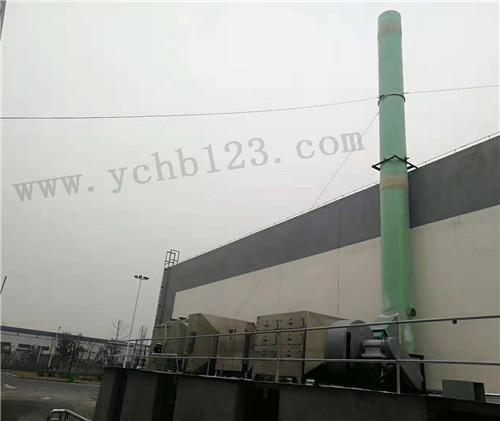 宜昌某食品厂  废气收集、净化系统