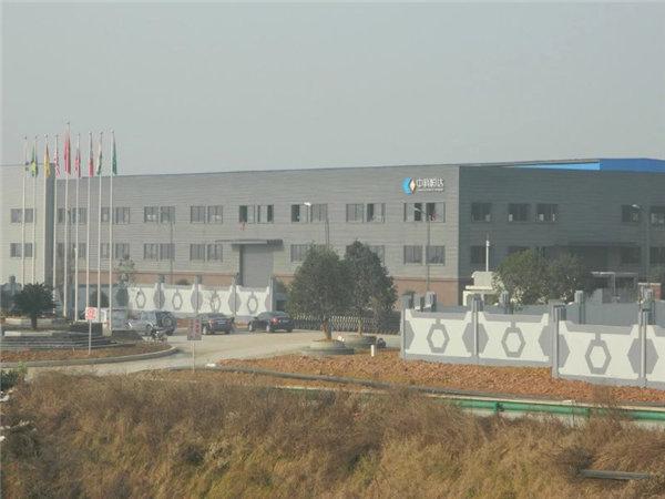 宜昌夷陵区某石墨厂   中央空调供货安装项目