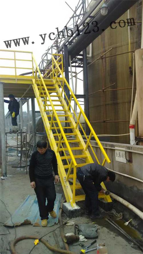 宜都某化工厂   玻璃钢爬梯供货安装合同