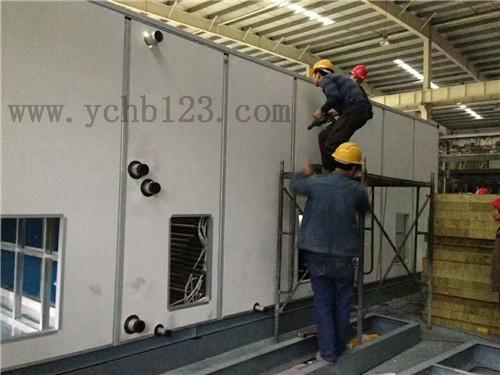 宜昌南玻    空调机组供货安装项目