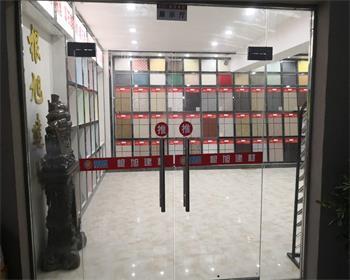 实体产品展示区