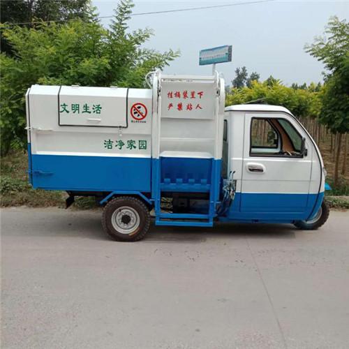 电动三轮挂桶垃圾清运车