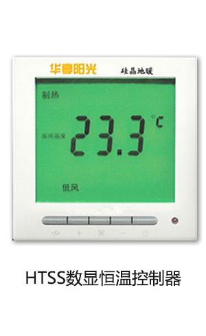 新疆智能温控器