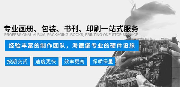 内蒙古文和印业有限公司