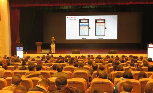 内蒙古宗教事务局与文和印业公司合作