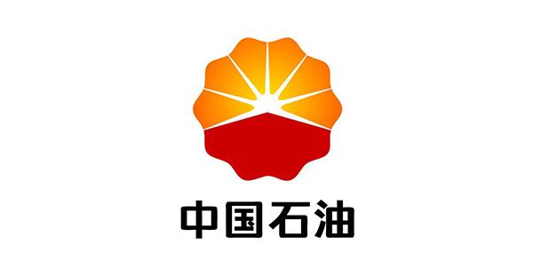 文和印业公司与中国石油公司合作