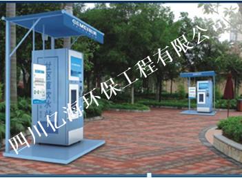 四川小区售水机厂家