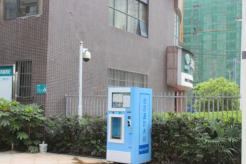 浅谈四川社区直饮水的应用背景及价值