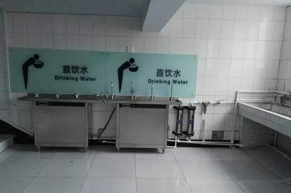四川学校直饮水价格