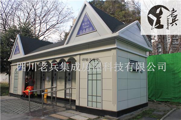 四川高端定制市政厕所