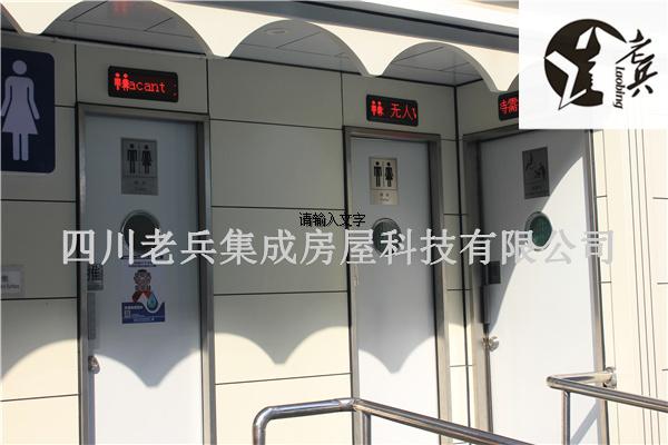四川移动厕所定制