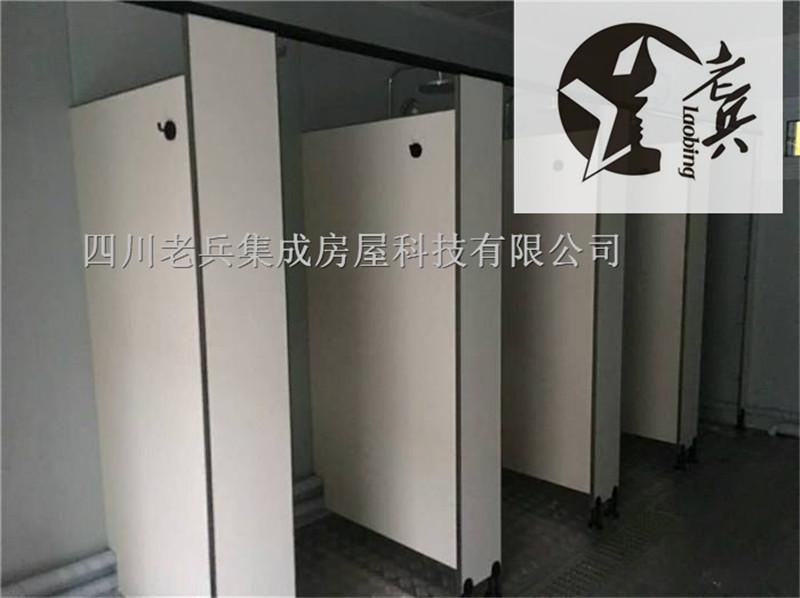 成都集装箱定制厕所