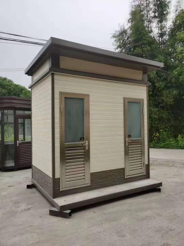 四川移动厕所定制厂家