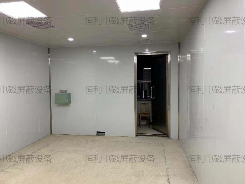 HLDPB-RP型JEOL日立電鏡磁屏蔽室
