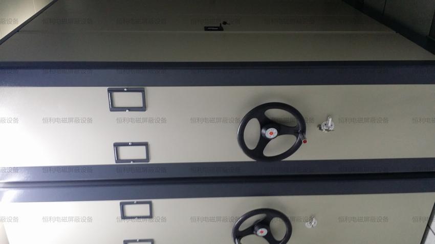HLDA-FP型防磁库