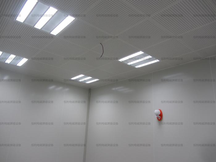 透射電鏡實驗室(吸音頂板)