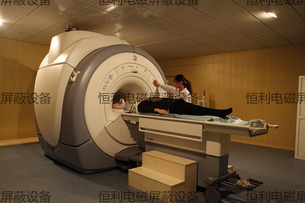 核磁共振屏蔽室/屏蔽工程案例
