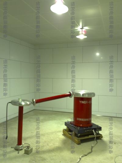 高壓試驗屏蔽室