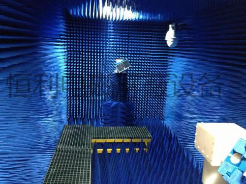 南陽HLAS-WB型微波暗室