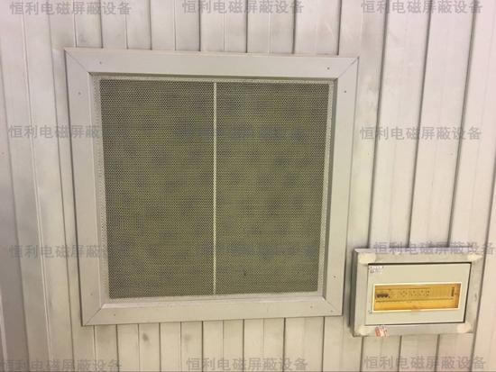 HLPM-C型屏蔽波导窗