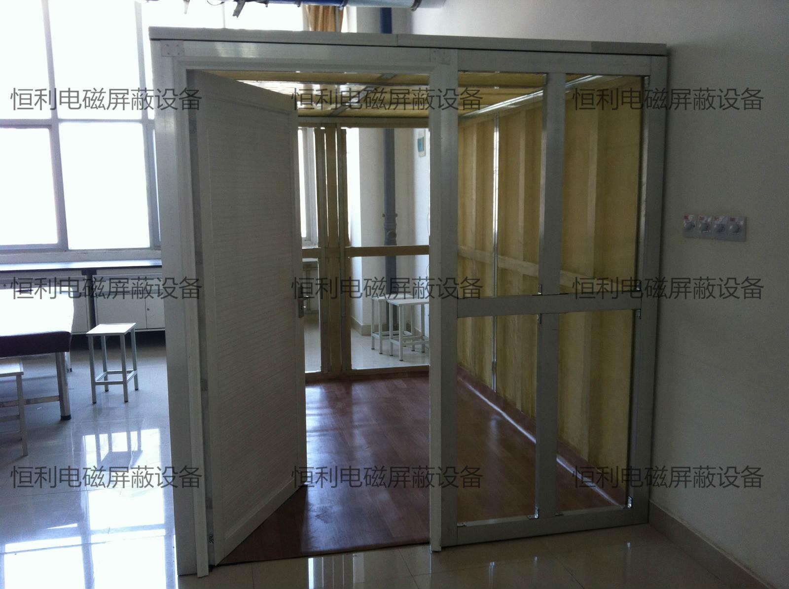 銅網式屏蔽室
