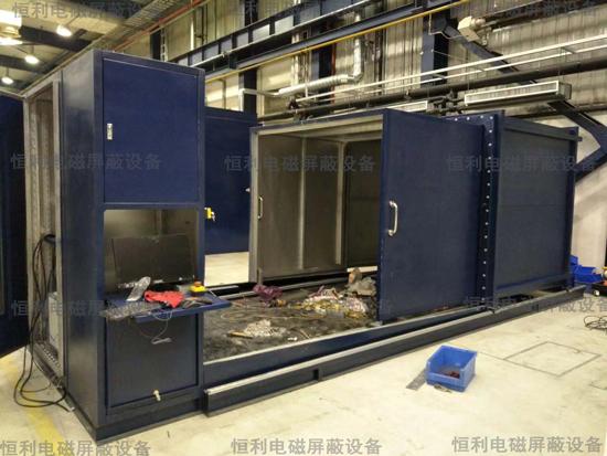 HLGP-JY型二节平移局放屏蔽室