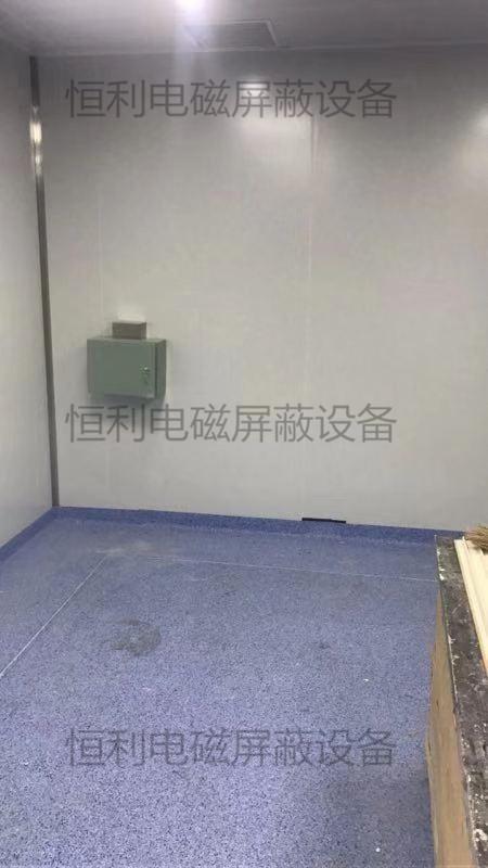 電鏡屏蔽室