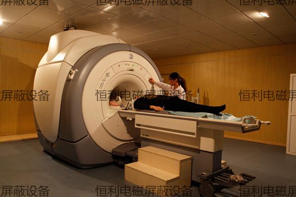 核磁共振屏蔽室標準