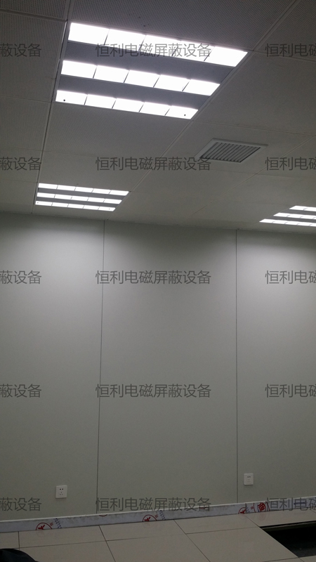 C级屏蔽室
