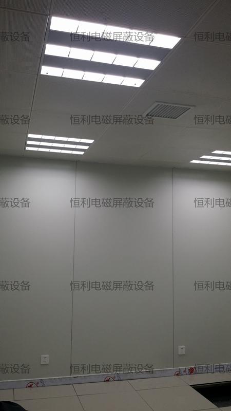 C級屏蔽室