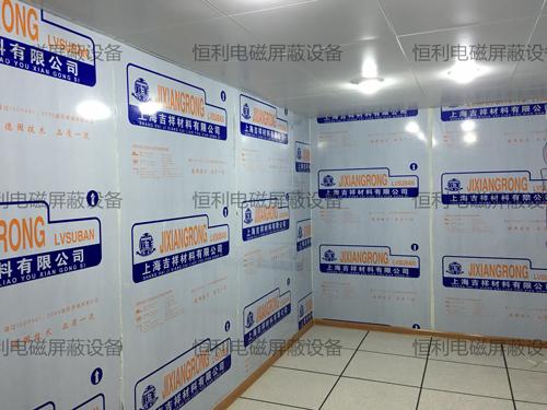 電磁屏蔽機房設備