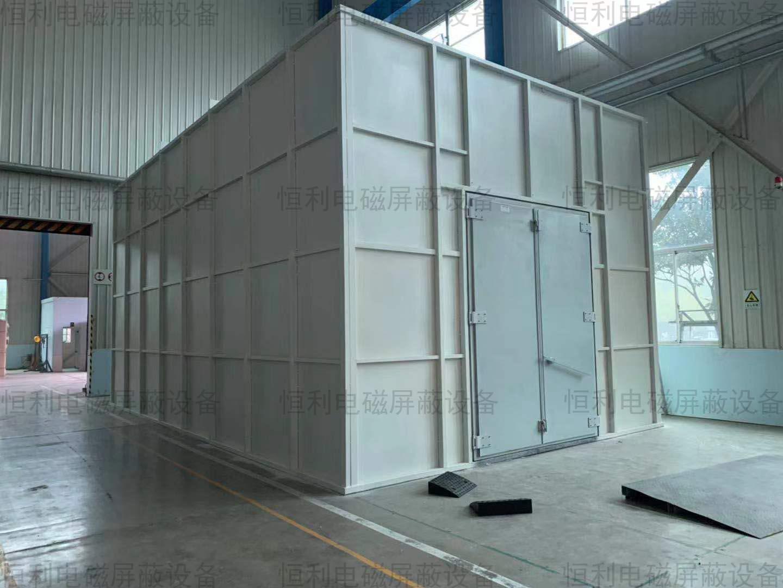 電磁屏蔽室