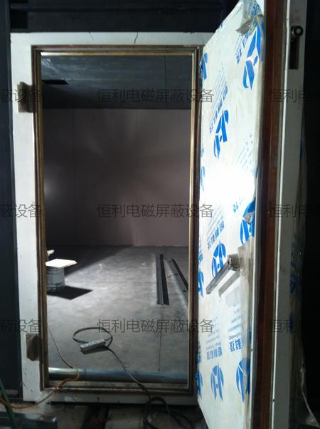 屏蔽室建設工程