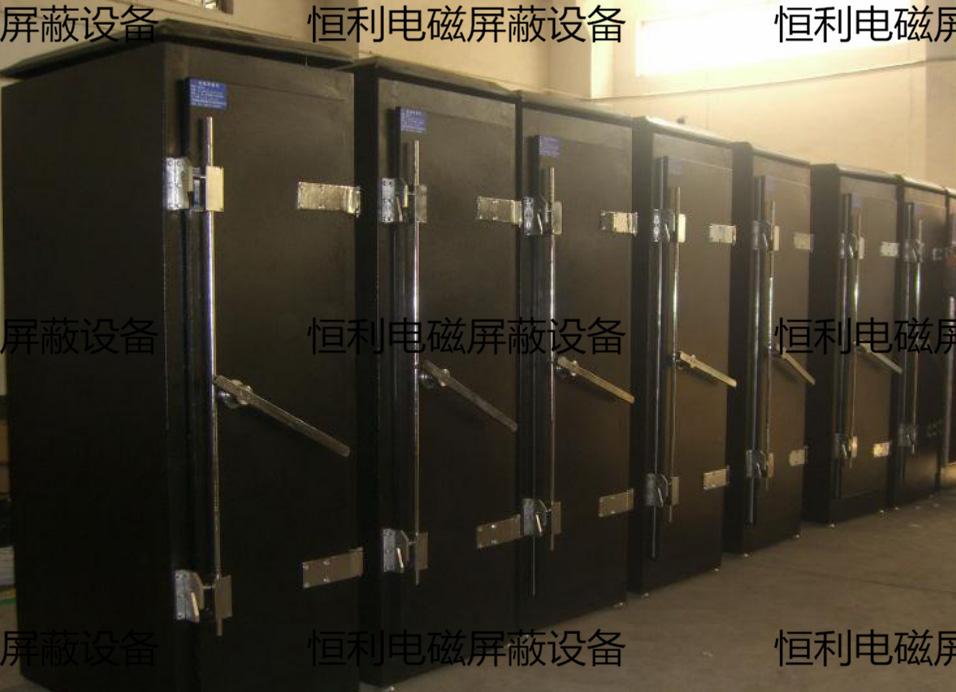 電磁屏蔽機柜